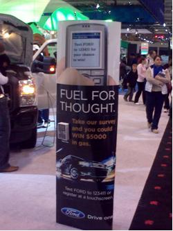 Ford Kiosk